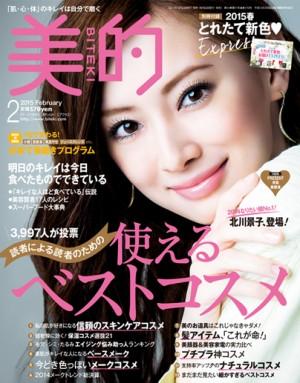 201502_magazine