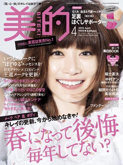 201504_magazine