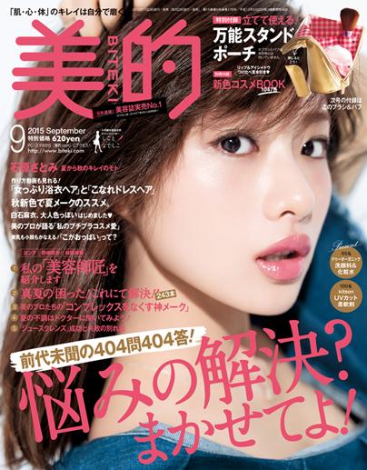 201509_magazine