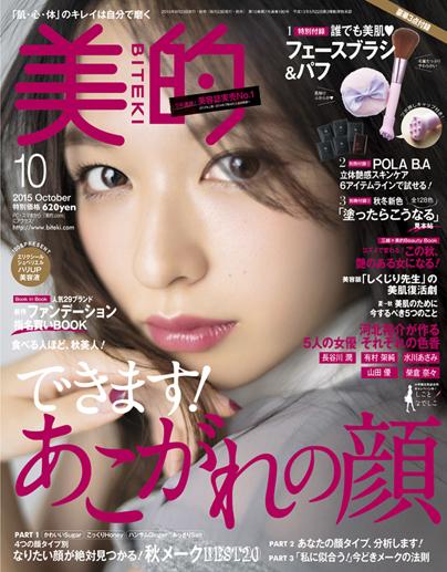 201510_magazine
