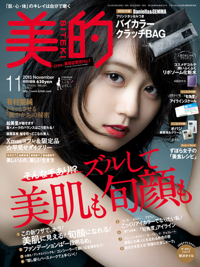 201511_magazine
