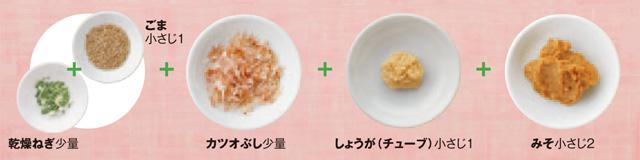 生姜チューブで超簡単スープ