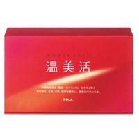 ポーラ 温美活(おんびかつ) 1袋2粒入り×30袋 ¥5,040