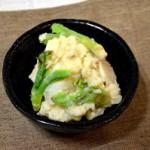 たらの芽ポテトサラダ