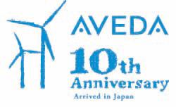 Aveda_10th_Logo_02
