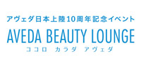 beauty_lounge