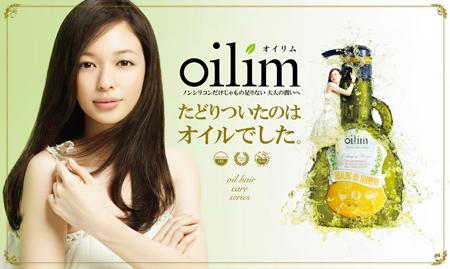 oilim_topbord_0625