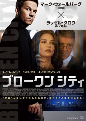 ©2012 Georgia Film Fund Seven LLC and Monarchy Enterprises S.a.r.l.