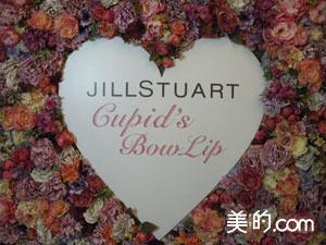 """ブランド初となるパーティ""""Cupid's Bow Lip Night"""""""