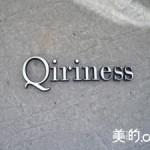 Qirinessの日本一号店が2013年12月京都・北山にオープン!