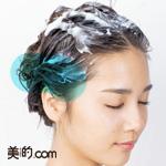 キレイな髪の作り方29修正