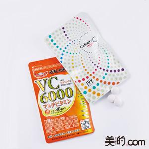 (左)ドクターシーラボVC6000マルチビタミン 30粒入 ¥700