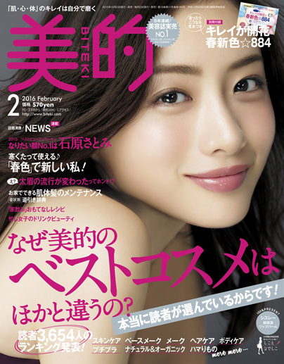 201602_magazine