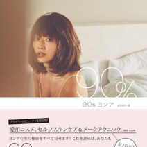 re1A36166DカバーA+帯_下版