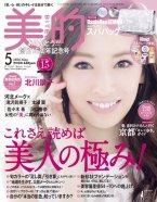 201605_magazine