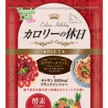 reVD-vita-calorie-no-kyuzitu_package-