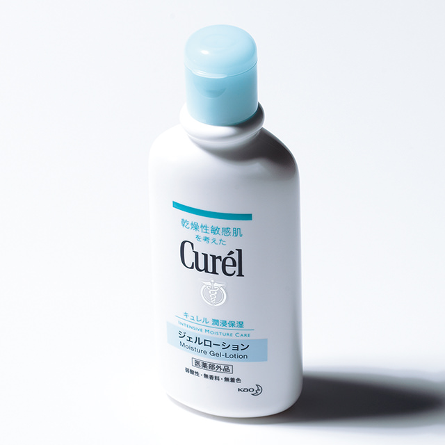 キュレル…大人の乾燥性敏感肌に