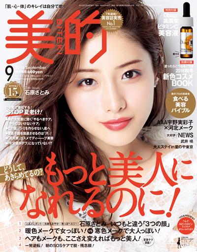re表紙1B-(1)