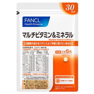 マルチビタミンサプリメント3種