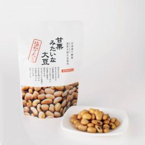 ビオクラ食養本社|甘栗みたいな大豆