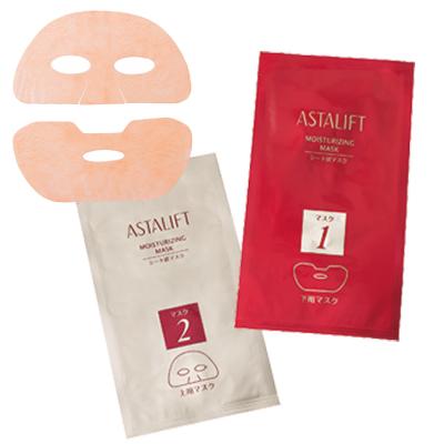 富士フイルム|アスタリフト モイスチャライジングマスク