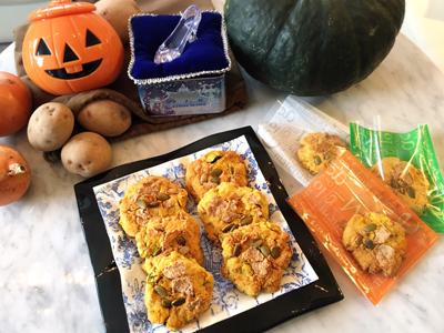 米粉とおからのかぼちゃソフトクッキー