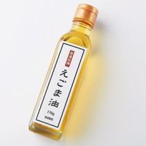 アンチエイジング&美肌を作る鍋レシピ