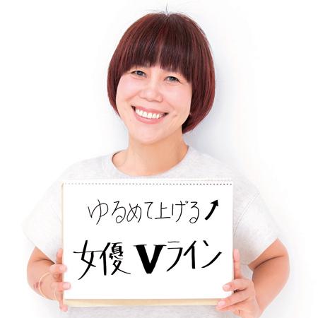 201612gfukesign-hiromi