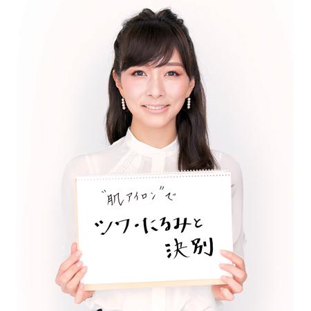 """石井美保さん直伝!シワを改善する""""肌アイロン"""""""