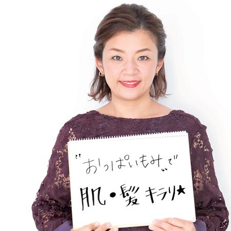 〝おっぱいもみ〟で女性ホルモンの分泌UP☆ 肌や髪に変化が!! | 美的.com