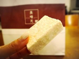 味噌元 生姜を飲む米麴の甘酒