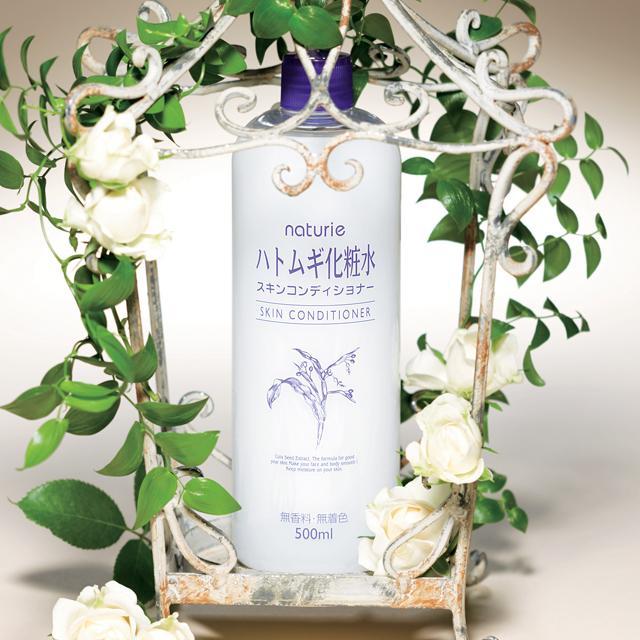 イミュ ナチュリエ スキン コンディショナー ハトムギ化粧水 ¥650