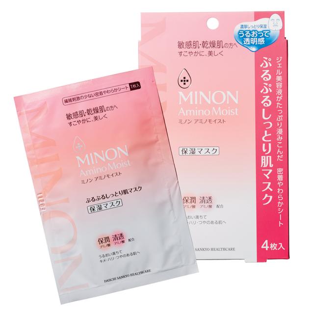 ミノン アミノモイスト ぷるぷるしっとり肌マスク 4枚入り|¥1,200