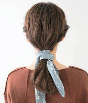 ねじり巻き込み前髪×スカーフ