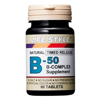 肌荒れやお疲れにはビタミンB群サプリメントを!