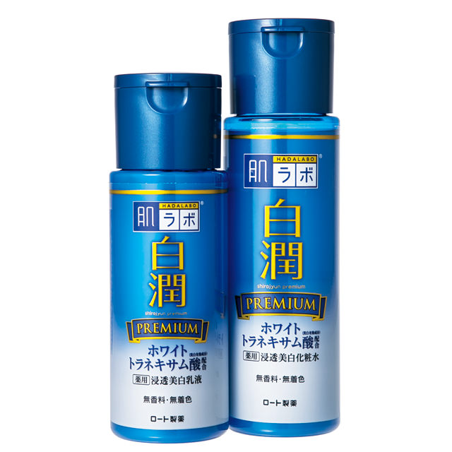 肌ラボ|白潤プレミアム薬用浸透美白 化粧水(右)