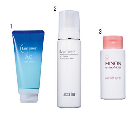 朝洗顔におすすめの洗顔料