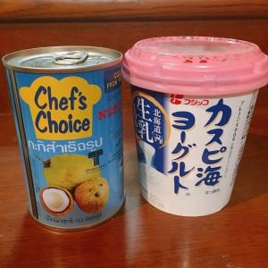 ココナッツヨーグルトのCOYO(コヨ)を手作り
