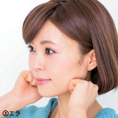 201705gnakasatoshiki8