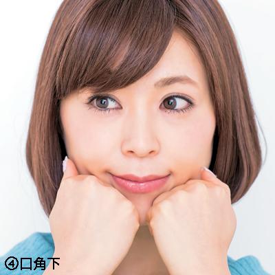201705gnakasatoshiki9