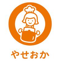 201705gyaseoka8