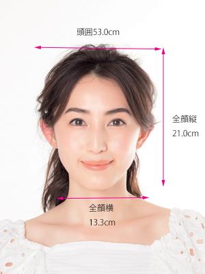 今すぐできるモデルの小顔キープ方法!美的専属モデル有村実樹