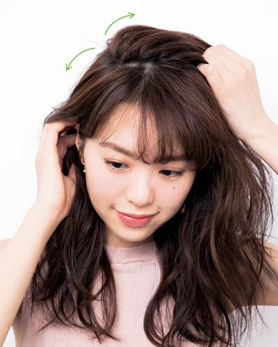 汗や湿気で髪が困った状態になったときのレスキュー術大公開!