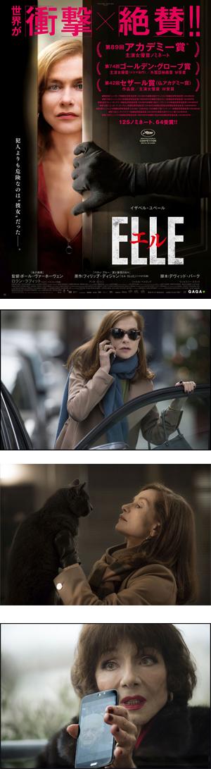 © 2015 SBS PRODUCTIONS – SBS FILMS– TWENTY TWENTY VISION FILMPRODUKTION – FRANCE 2 CINÉMA – ENTRE CHIEN ET LOUP