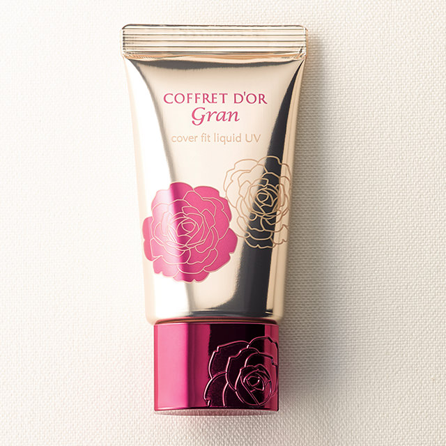 カネボウ化粧品 カバーフィット リクイド UV Ⅱ
