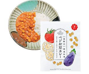 ベジお豆カレー