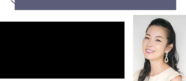 美容家・深澤亜希さんも推薦!「根本へのアプローチもきちんとできる頼もしいシリーズです」