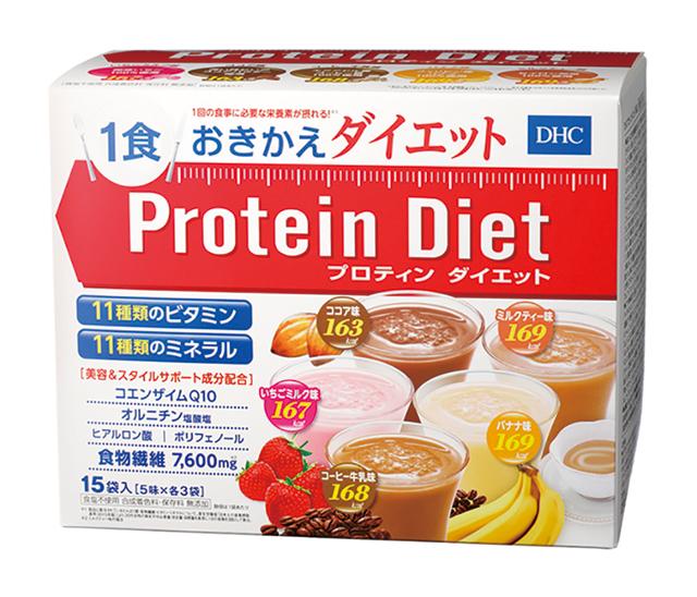 プロテインやビタミン、食物繊維など栄養素も豊富!プチ断食ダイエットに使える厳選4品