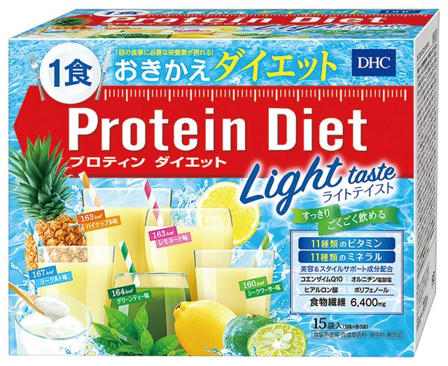 pd_lighttaste_box15pac