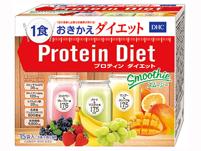 pd_box15pac_smoothie